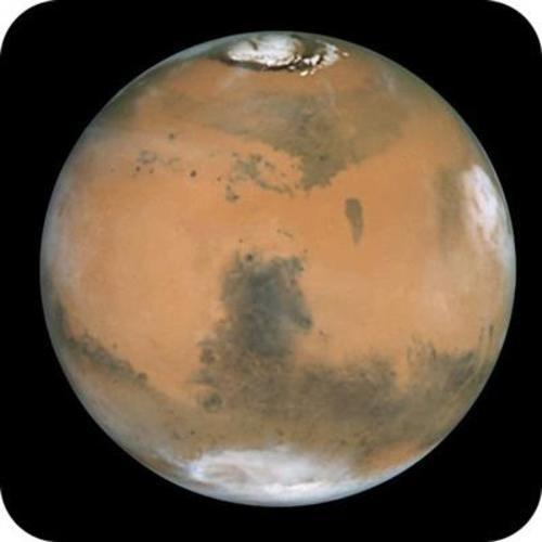 Teaching Mars