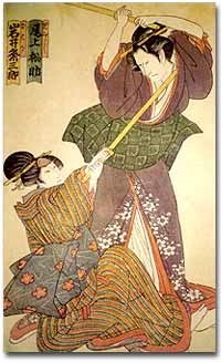 Feudal Japan: The Age of the Warrior
