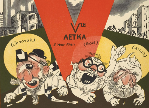 Teaching Primary source: Soviet anti-religious campaigns (1922)