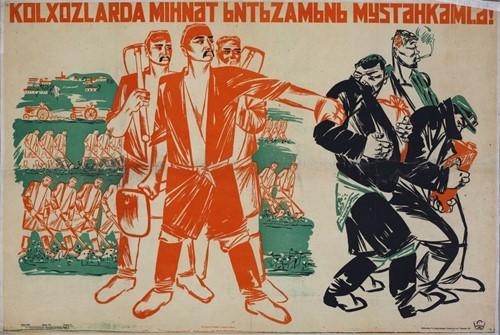 Teaching Primary Source: Soviet Collectivization & Industrialization (1932)