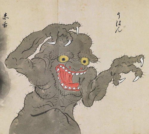 "Teaching The Japanese ""Monster"" Scroll"