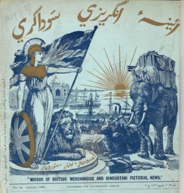 Teaching DBQ: India & The British Empire
