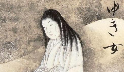 Teaching Yuki-Onna