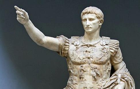 Teaching Pax Romana