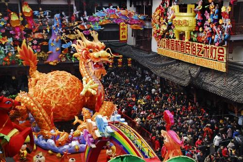 Teaching How do the rich and poor spend Chinese New Year differently?