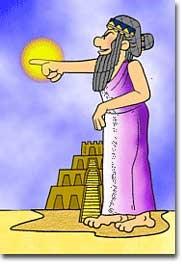 Hammurabi's Code: An Eye for an Eye