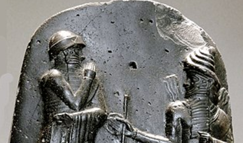 Teaching Hammurabi's Code: An eye for an eye