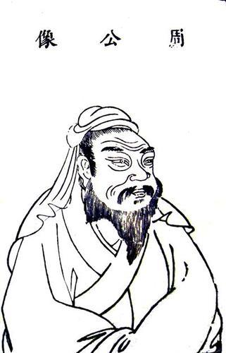 The Western Zhou period (1046-771 Bce)