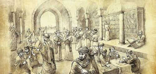 Teaching The spread of Islam