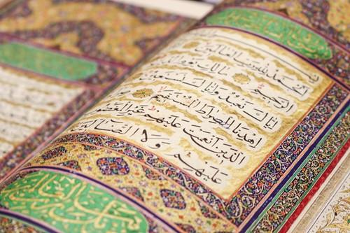 Teaching The Qur'an