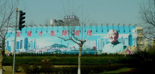 Teaching World politics explainer: Deng Xiaoping's rise to power