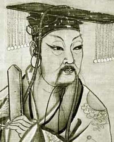 The Xia Dynasty (C. 2200 BCE-1760 BCE)